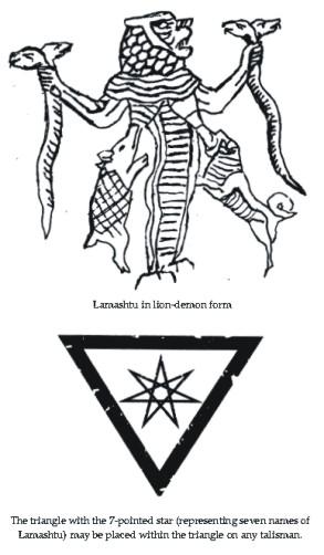 lamashtu-lion.jpg