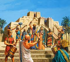 Babylonian Temple