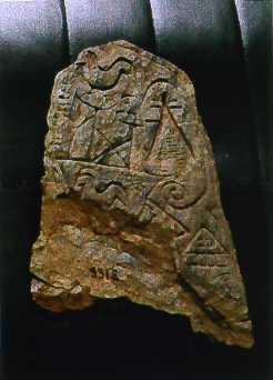 The engraved stone tablets shown in photographs were excavated at one of sanctuaries in Okinawa and are kept at the Governmental Museum of Okinawa prefecture, where since prehistoric ages about 12000 B.P. to 6500 B. P.